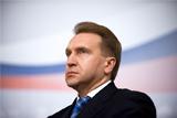 "Шувалов не исключил банкротства ""Трансаэро"""