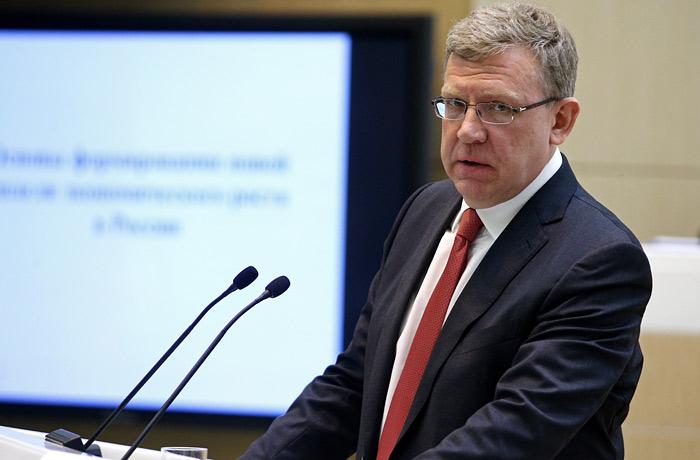 Кудрин призвал государство не тратить бюджет на поддержку госкомпаний