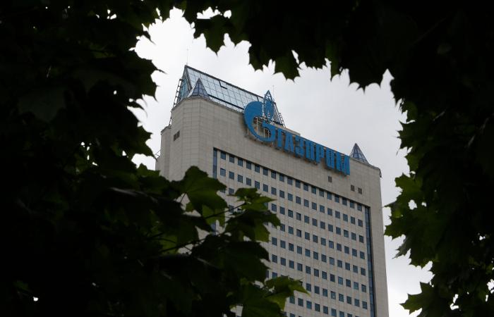 """""""Газпром"""" попросил защиты у властей от британских налоговиков"""