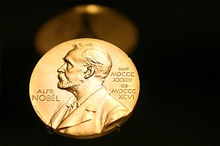 Нобелевская премия - 2015
