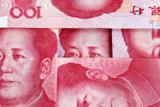 Валютные резервы Китая в третьем квартале упали рекордными темпами
