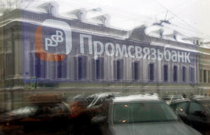 """Промсвязьбанк подал иск к """"Связному"""" на 6 млрд рублей"""