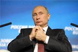 Путин заявил о достижении пика экономического кризиса