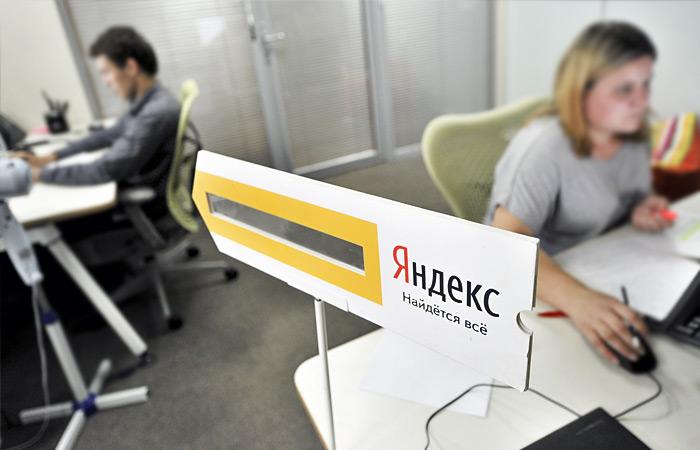 """Поиск """"Яндекса"""" стал основным по умолчанию для двух браузеров Microsoft в Windows 10"""