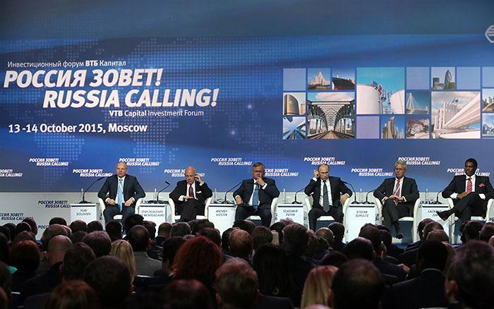 ВТБ нашел место для дискуссий