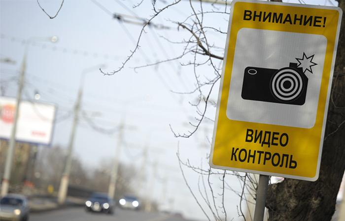 Столичные камеры видеофиксации научили штрафовать мотоциклистов