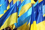 """Украина реструктуризировала все евробонды за исключением """"российских"""""""