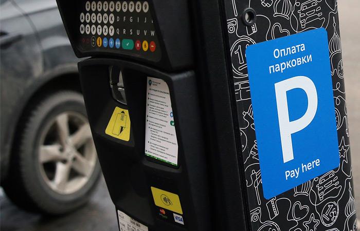Новые платные парковки в Москве появятся у станций метро и железной дороги