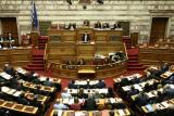 Парламент Греции поддержал меры жесткой экономии