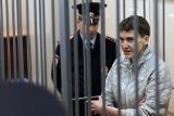 Суд по делу Надежды Савченко продолжится в ростовском Донецке