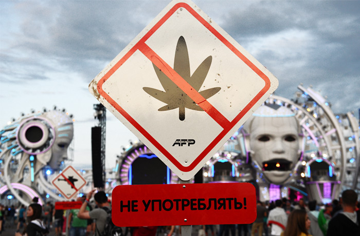 ООН не удалось легализовать наркотики для личного употребления