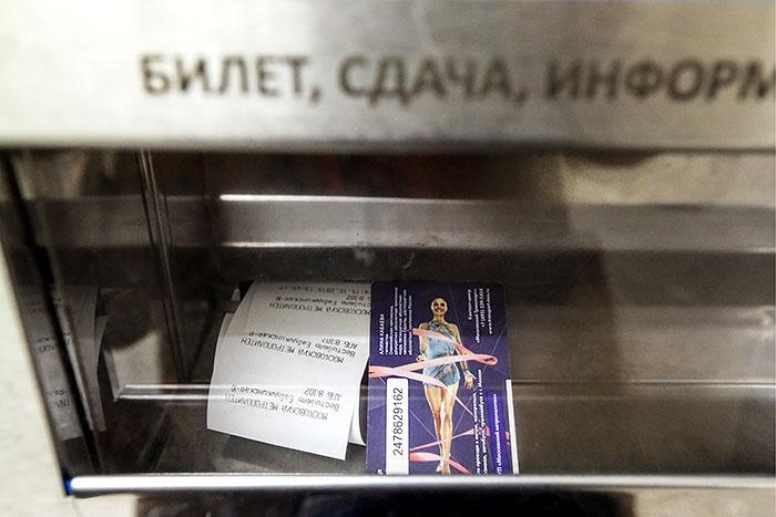 Московское метро попросит поднять стоимость проезда на 7%