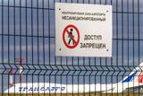 """В ВТБ опровергли информацию об изъятии самолетов """"Трансаэро"""""""