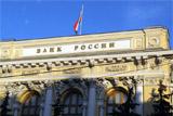 ЦБ РФ отозвал лицензии у трех московских банков
