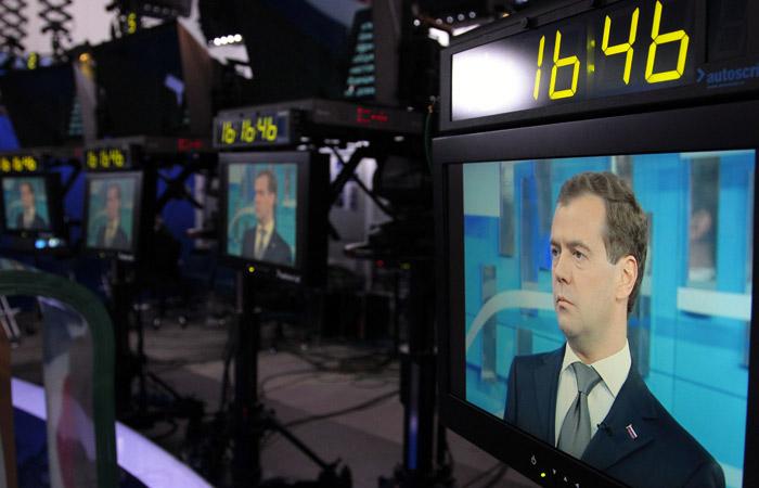 Россияне стали больше доверять телевизору