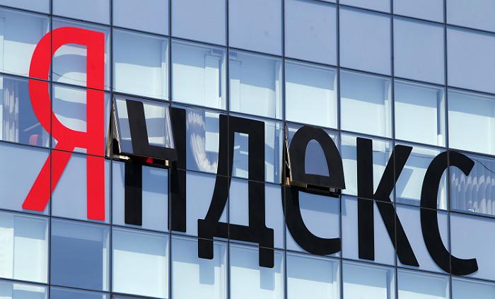 """СМИ сообщили о возможном приходе """"Яндекса"""" в Иран"""