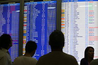 Авиакатастрофа  А321 в Египте