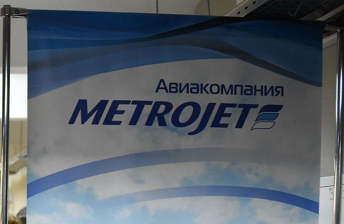 """Ространснадзор приостановил полеты A321 """"Когалымавиа"""""""