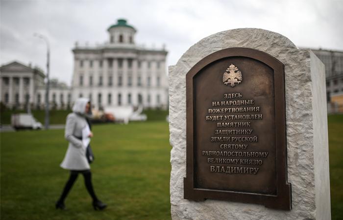 На Боровицкой площади появился закладной камень памятника князю Владимиру