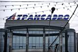 """Акции """"Трансаэро"""" рухнули на 50% после отмены сделки с Филевым"""