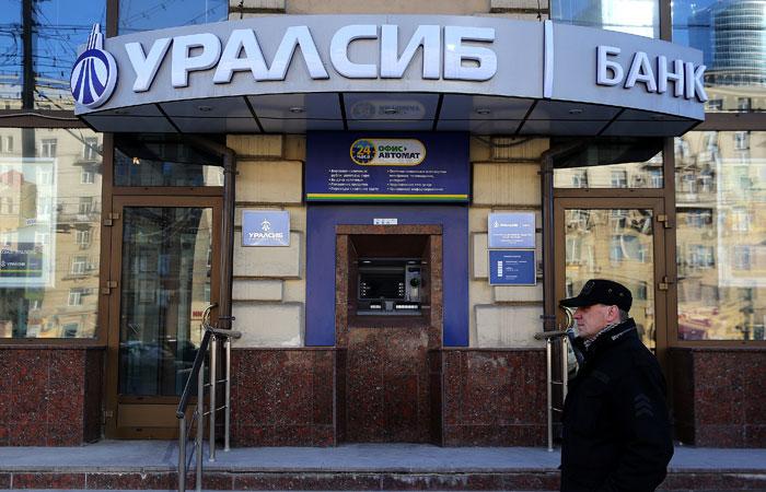 """Стоимость активов """"Уралсиба"""" оказались завышенной на десятки миллиардов рублей"""