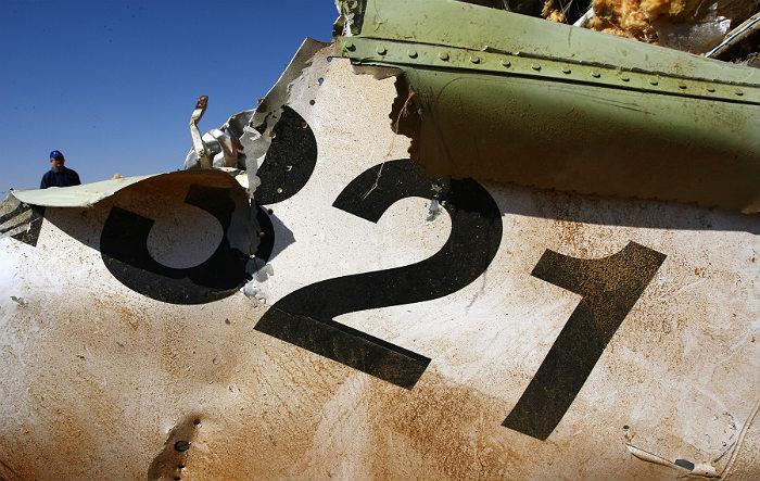 СМИ сообщили о перехвате США разговоров исламистов об уничтоженном А321