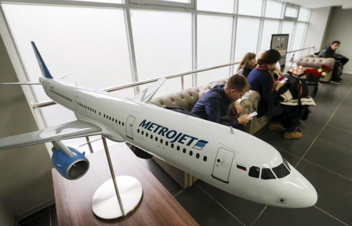 Эксперты не обнаружили данных об отказе оборудования A321 перед катастрофой