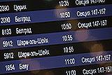Путин подписал указ о запрете полетов в Египет