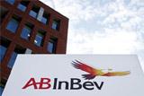 Пивная компания AB InBev купит конкурента SABMiller за $107 млрд
