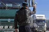 Штрафы с грузовиков с 15 ноября будут взиматься только в Подмосковье