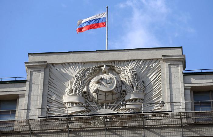 Госдума призвала создать международную коалицию для борьбы с ИГ