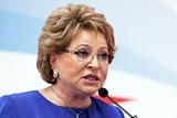 Матвиенко призвала расширить полномочия спецслужб для борьбы с терроризмом