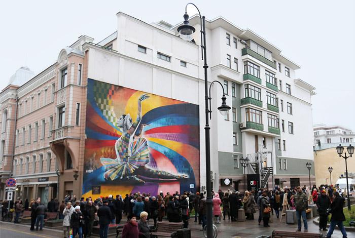 В центре Москвы открыли сквер имени Майи Плисецкой