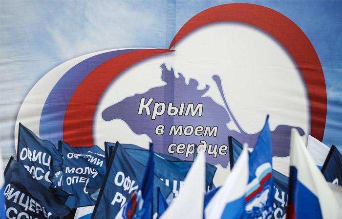 За год число сторонников присоединения Крыма выросло на 15%