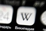 """Роскомнадзор включил в реестр запрещенной информации четыре статьи """"Википедии"""""""