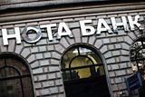 ЦБ РФ отозвал лицензии у Нота-банка и Связного банка