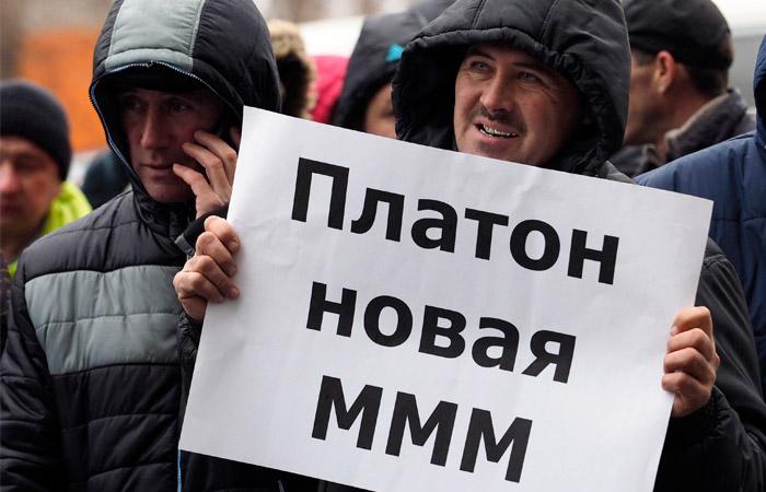 Дагестанские дальнобойщики прекратили акцию после разъяснений из ГД