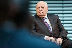Михаил Горбачев: нужен глобальный антитеррористический пакт