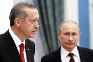Конфликт России с Турцией