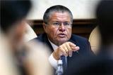 Улюкаев назвал Европу первоочередным партнером России в торговле
