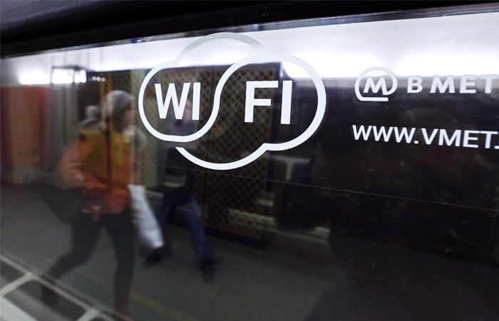 Власти Москвы попросили проверить фальшивый Wi-Fi в метро