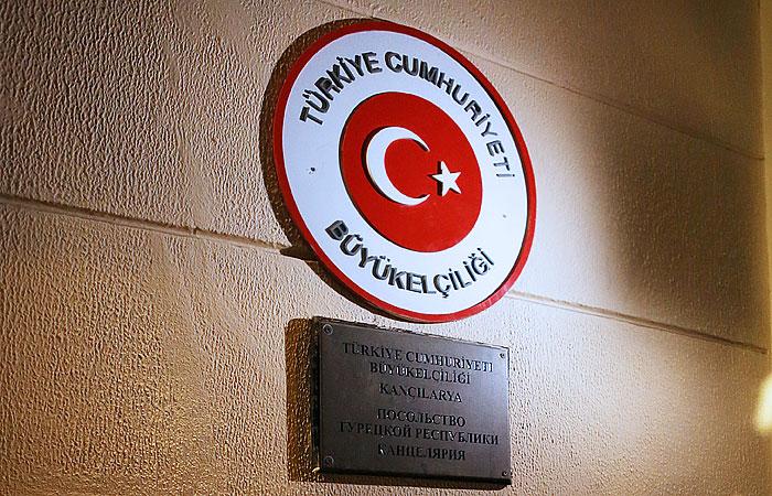 Посольство Турции пожаловалось на давление на живущих в России сограждан