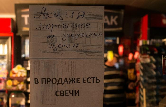 Новак допустил сдачу первой очереди энергомоста в Крым до 20 декабря