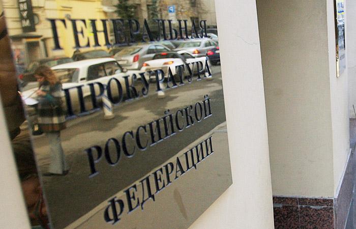 """Фонды """"Открытое общество"""" и """"Содействие"""" признаны в России нежелательными"""