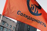 Оппозиция подала заявку на проведение в Москве акции 12 декабря