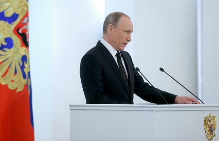 Обращение Путина к Федеральному собранию началось с минуты молчания