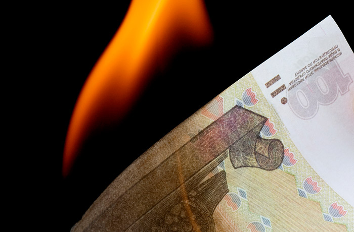 Рубль обновил минимумы с сентября
