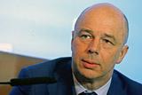 Минфин прокомментировал повышение Moody's прогноза по рейтингу РФ