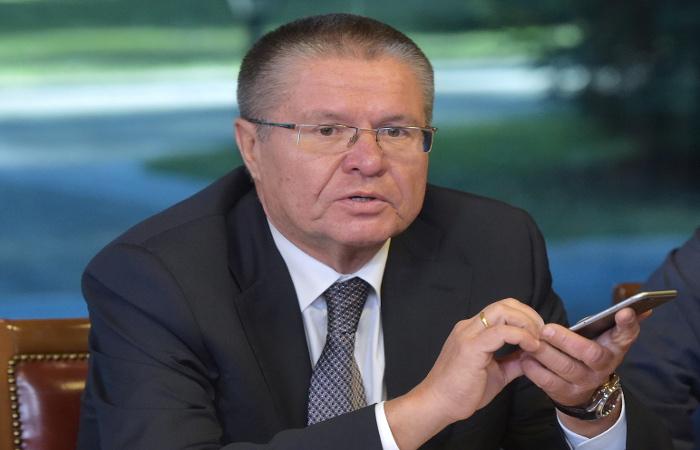 """Улюкаев не исключил приватизации в 2016 году доли в """"Роснефти"""""""