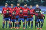 ЦСКА уступил ПСВ в матче Лиги чемпионов и выбыл из еврокубков